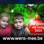 Wens-mee Kosmos11