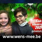 Wens-mee Kosmos12