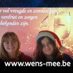 Wens-mee Kosmos2