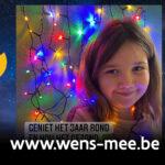 Wens-mee Kosmos23