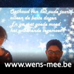 Wens-mee Kosmos4