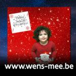 Wens-mee Kosmos44