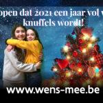 Wens-mee Kosmos7