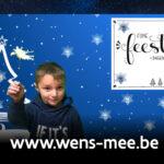 Wens-mee Kosmos71
