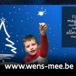 Wens-mee Kosmos75