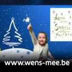 Wens-mee Kosmos76
