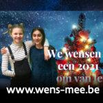 Wens-mee Kosmos9